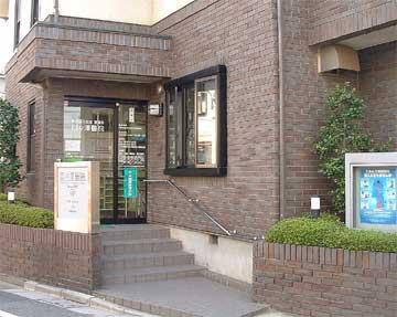 memezawa-clinic