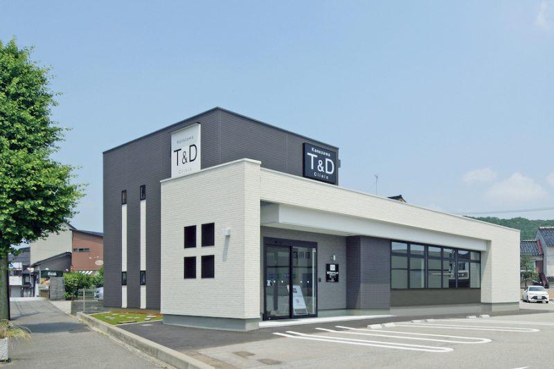 kanazawa-td-clinic