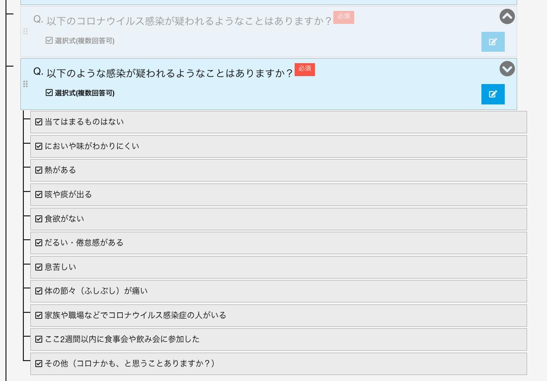 kanazawa-td-monshin1