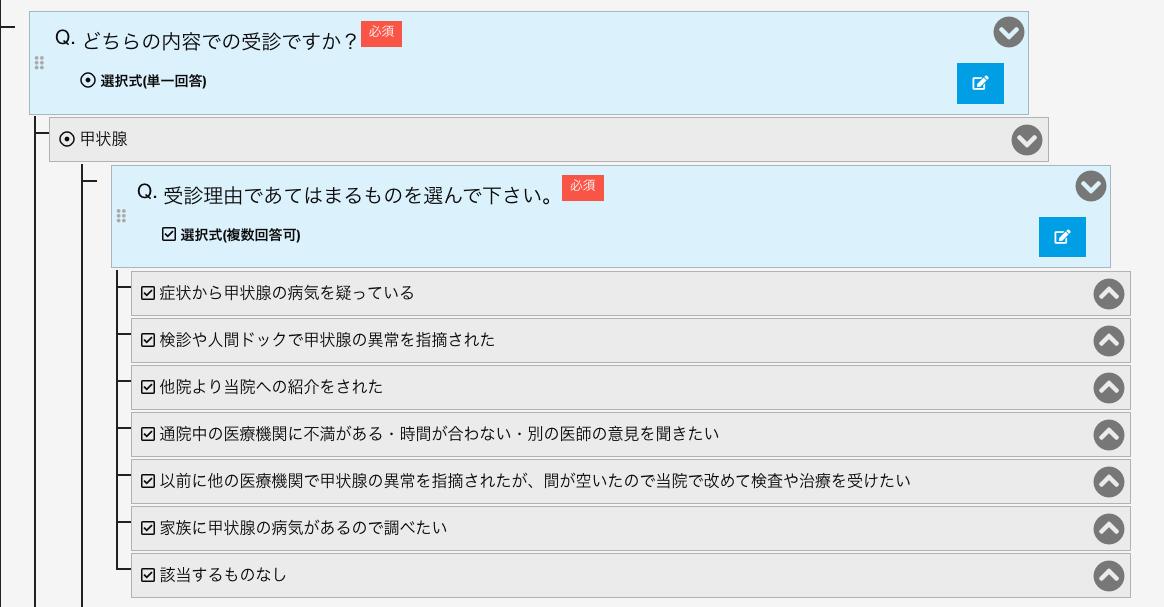 kanazawa-td-monshin3