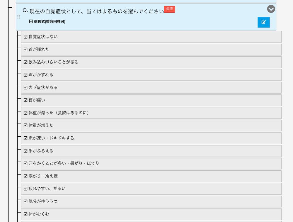 kanazawa-td-monshin5