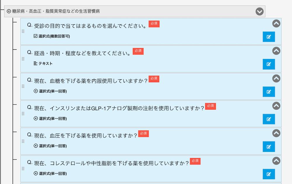 kanazawa-td-monshin7