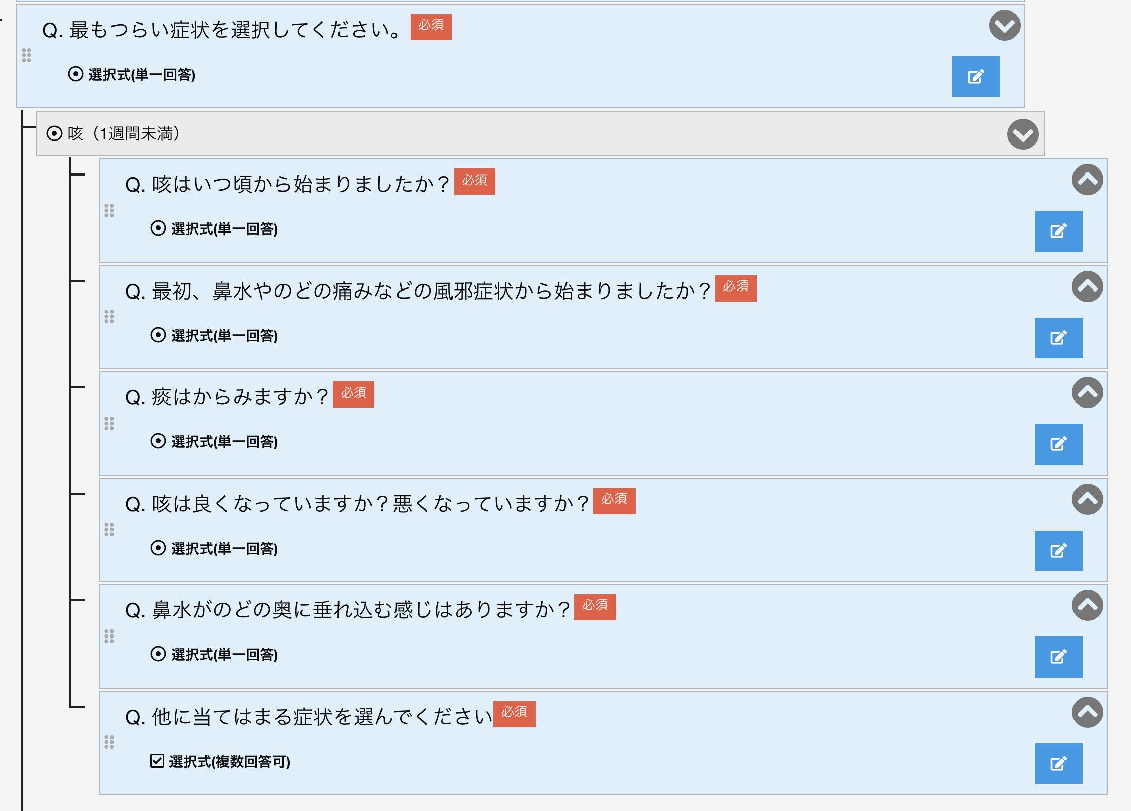 kinshicho-heart-monshin-11