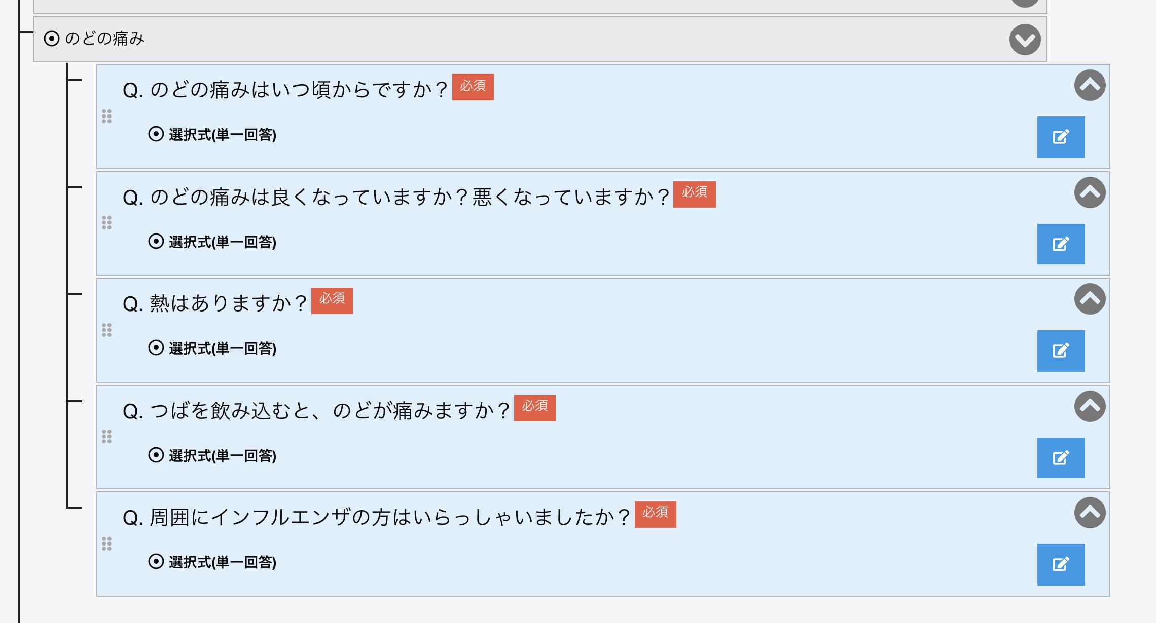 kinshicho-heart-monshin-13