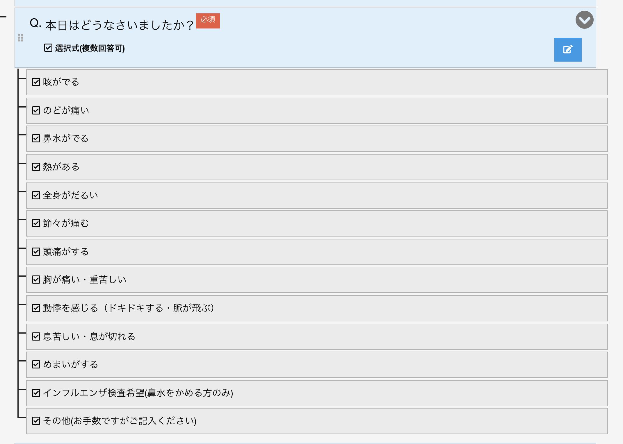 kinshicho-heart-monshin-4