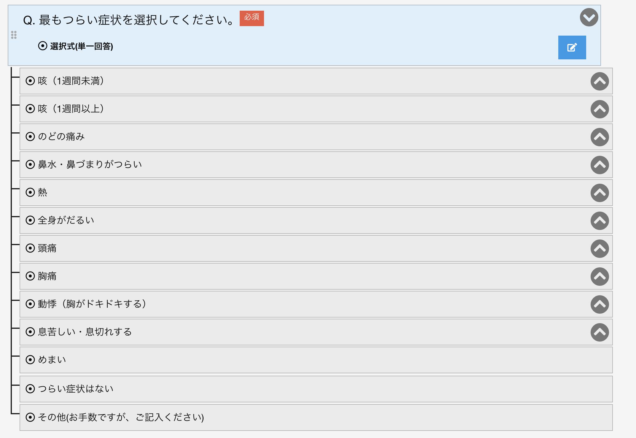 kinshicho-heart-monshin-5