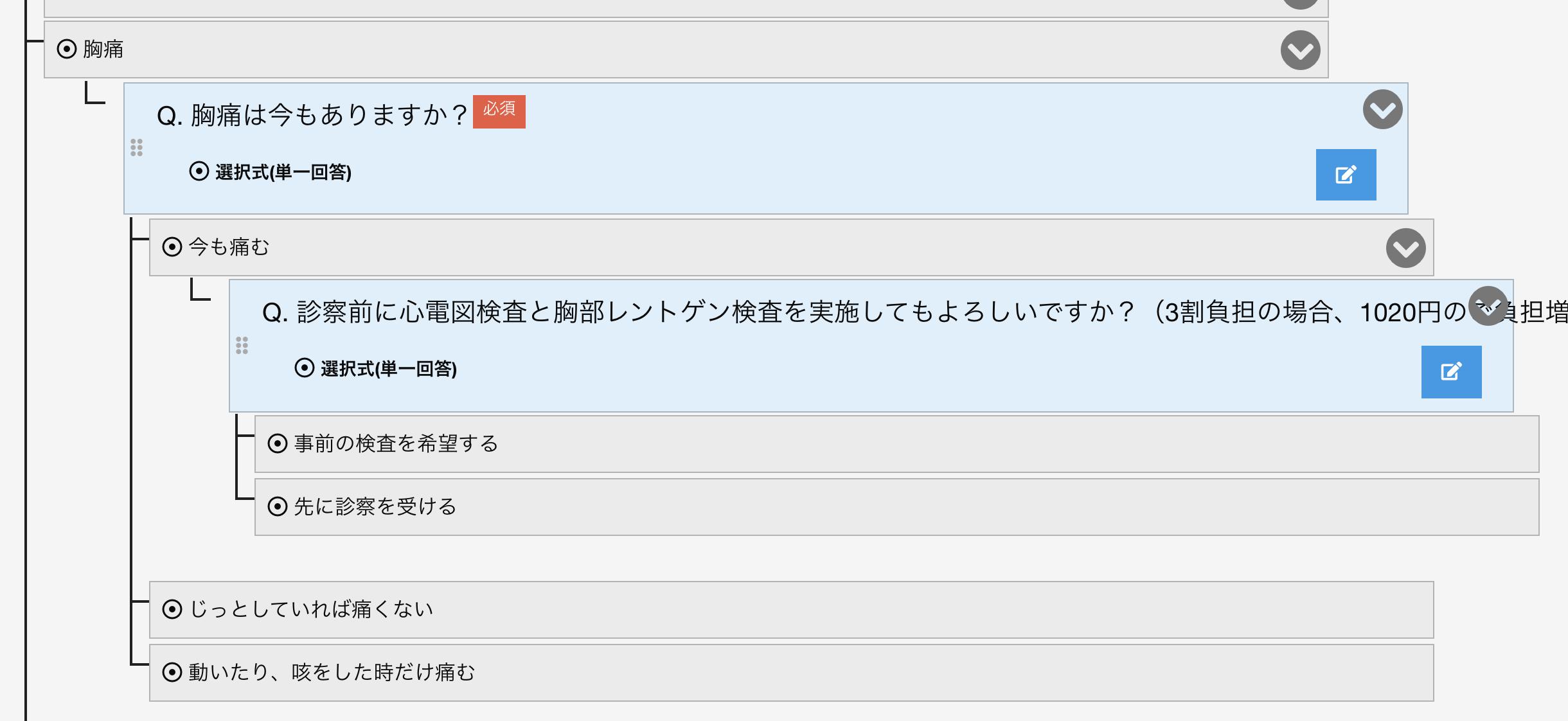 kinshicho-heart-monshin-6
