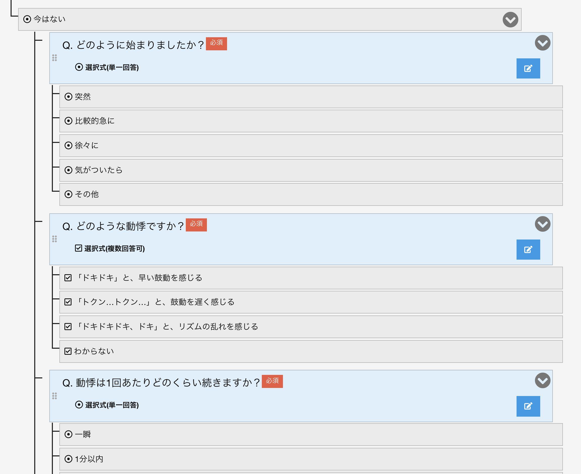 kinshicho-heart-monshin-8