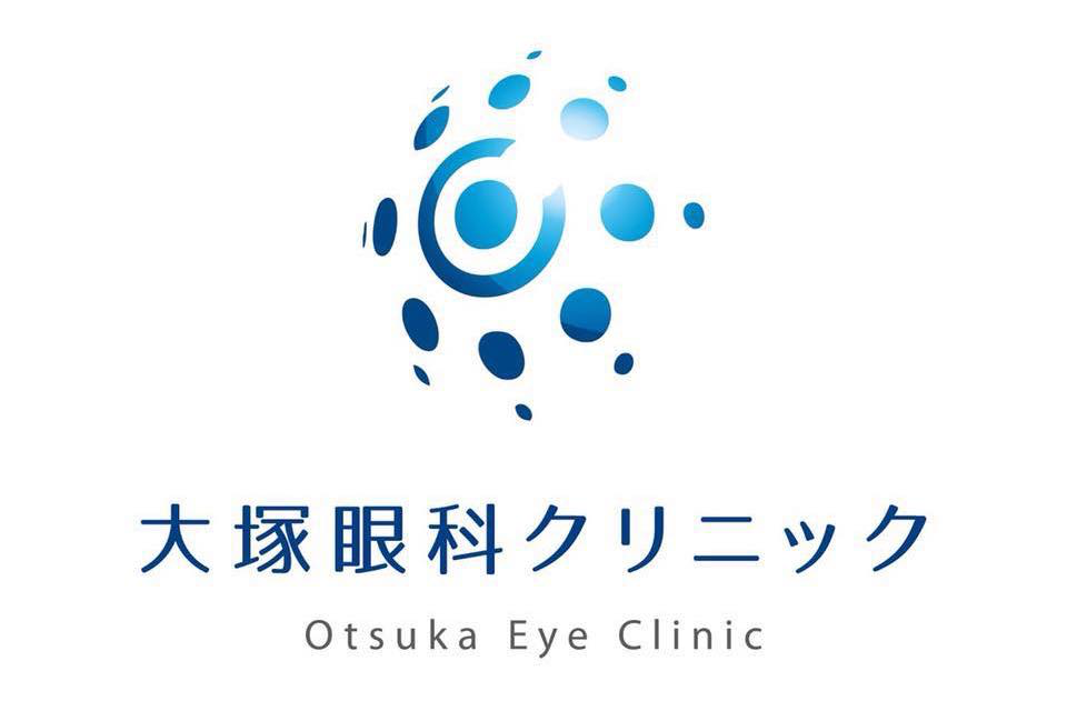 otsuka-eye-clinic