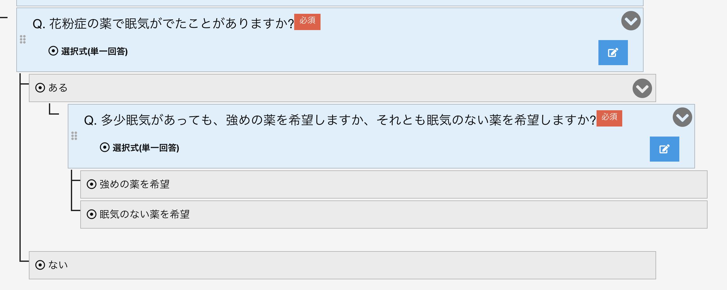 suido-hihu-monshin12