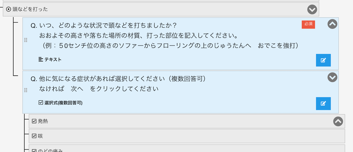 suzuki-child-clinic6