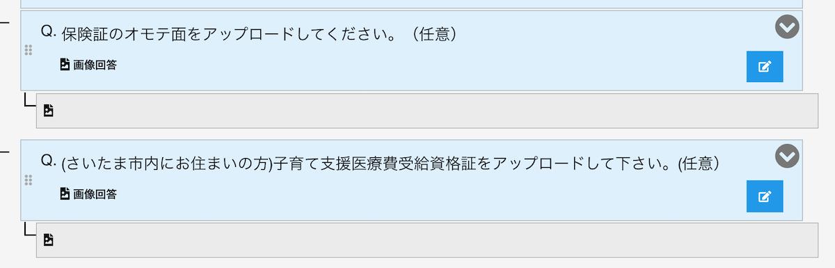suzuki-child-clinic7