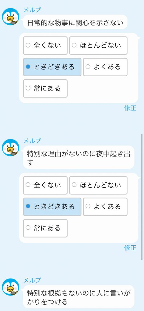 dbd-monshin2