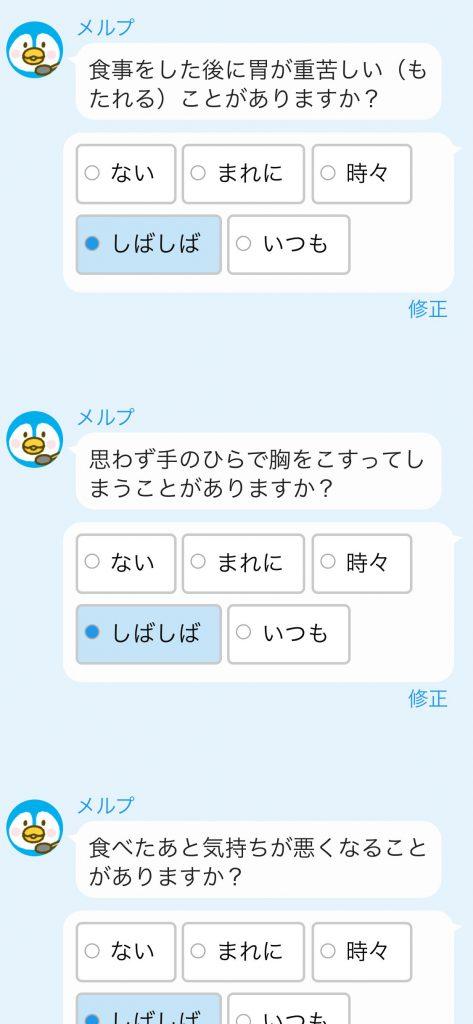fssg-monshin2