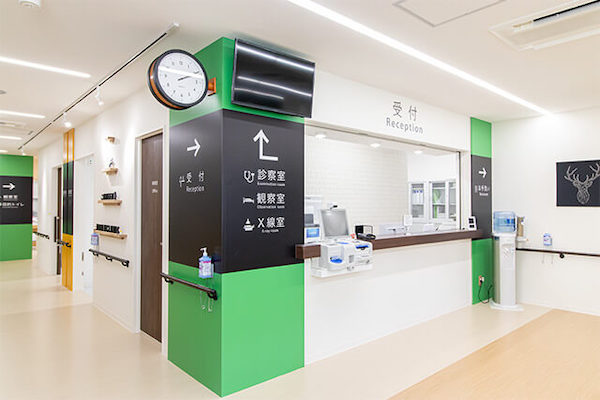 midorimachi-clinic