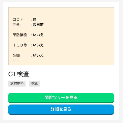 ct-web